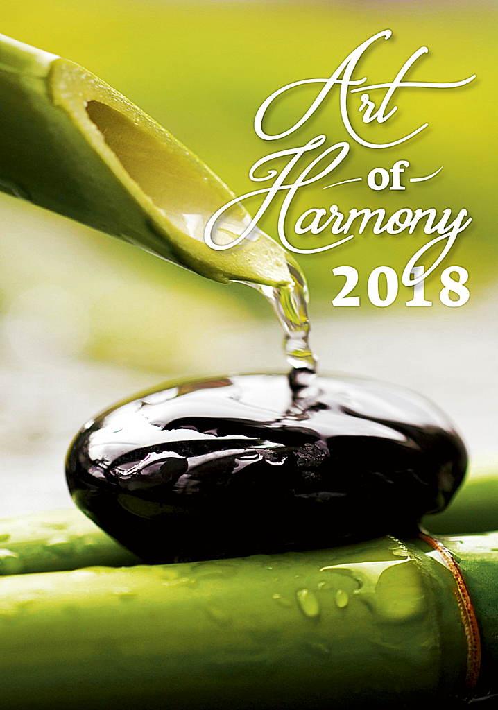 Art of Harmony Wall Calendar 2018 by Helma 8595230644640