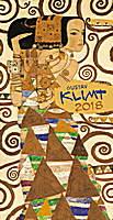 Gustav Klimt Poster Calendar 2018 by Presco Group